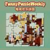 Funnypuzzleweekly(每周欢乐拼图)